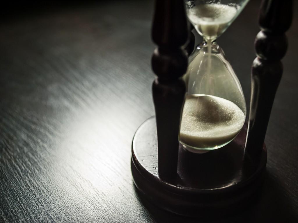 תפסיק לחכות